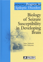 Biology of Seizure Susceptibility in Developing Brain